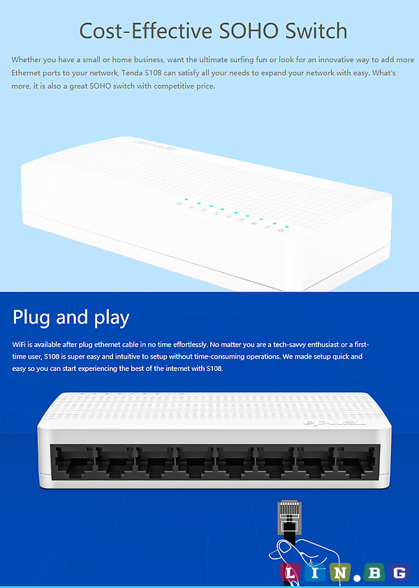 TENDA S108 8-PORT 100 Mbit Ethernet Switch Суич