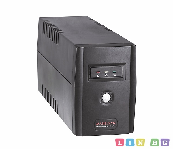 UPS Makelsan 650VA 390W ARMY